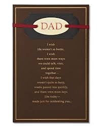 birthday card for dad amazon com