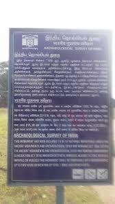 vijayawada travel guide kanchipuram travel guide tourism weather how to reach route