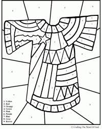 joseph coat of many colors coloring page pertaining to really