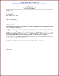 cover letter of application janitor maintenance cover letter