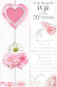 70th Birthday Cards 70th Birthday Card For Wife To My Wonderful Wife On Your 70th
