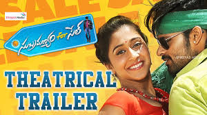 subramanyam for sale full movie download hd quality