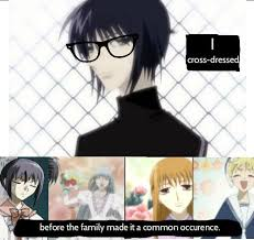 fruits baskets fruits basket images akito did it wallpaper and background