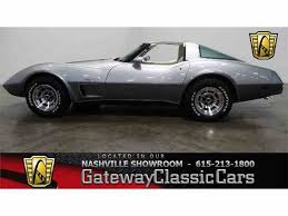 25th anniversary corvette value 1978 chevrolet corvette for sale on classiccars com 74 available