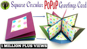 square circular popup greeting card diy tutorial by paper folds
