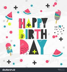 happy birthday card hand drawn design stock vector 642964519