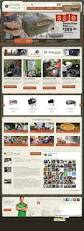 lexus slide website 74 best parallax scrolling html5 websites images on pinterest