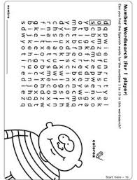 kids spanish word search spanish wordsearch spanish word
