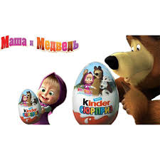 kinder surprise masha bear 1 pc kinder eggs sweets