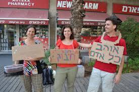 Job Resume Haifa by Welcome To Haifa The Israeli City That Refuses To U2013 The Forward