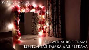 diy flower mirror frame youtube