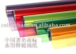 where to buy cellophane cellophane paper and pe coated paper and metallized paper buy