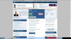 how to apply for passport online online passport application taxplore