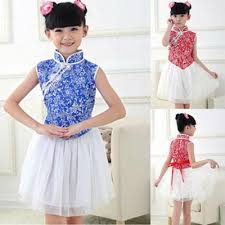 japanese traditional dress for kids