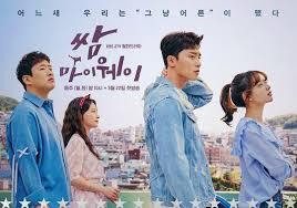 film korea sub indo streaming download drama korea third rate my way subtitle indonesia
