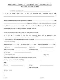 job certificate format free formal invitation template sample bill