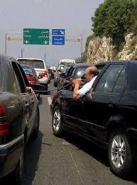 Hookah Meme - lebanon where they bum hookah hits funny lebanon hookah hits