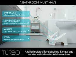 British Words For Bathroom Turbo Footstool A Bathroom Must Have For Better Health By