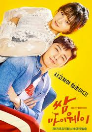 dramacool third rate my way fight for my way episode 3 eng sub godramas