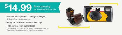 film processing walgreens photo