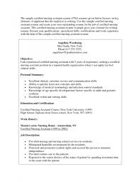 Resume Shipping And Receiving Resume Examples Objective Warehouse Worker Pertaining To Sample