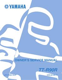 yamaha ttr90 m service manual