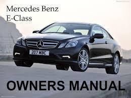 mercedes e350 owners manual mercedes 2008 e class e320 bluetec e280 e350 e550 4matic e63 a