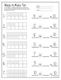 free graphing activity second grade pinterest graphing