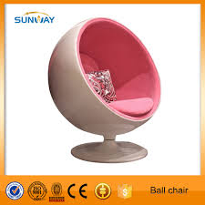 fiberglass bowl shaped small ball chair with aluminium cover view