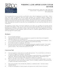 Application Cover Letter For Resume 100 original papers cv writing samples pdf