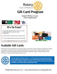 gift card fundraiser gift cards rotary club of welland