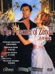 amazon com the prisoner of zenda stewart granger deborah kerr