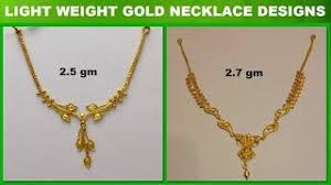 light weight gold necklace designs simple gold necklace designs in 10 grams famous necklace 2018