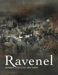 bureau de repr駸entation de taipei 亞洲現代與當代藝術modern and contemporary by ravenel