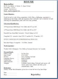 best resume format for freshers attractive resume format for freshers best resume collection