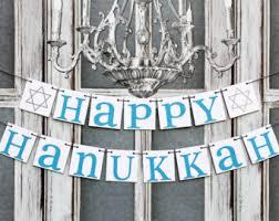 happy hanukkah signs hanukkah decoration etsy