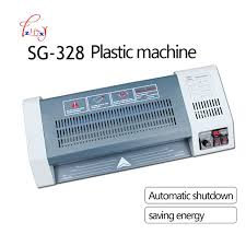 plastifier bureau en gros électrique a3 plastifieuse machine photo plastifieuse bureau pouch