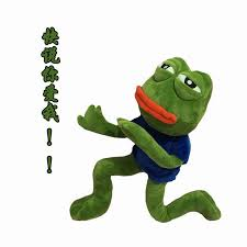 Pepe Meme - sad frog plush doll 18 pepe frog 4chan kekistan meme stuffed