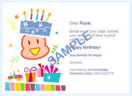 text a birthday card u2013 gangcraft net