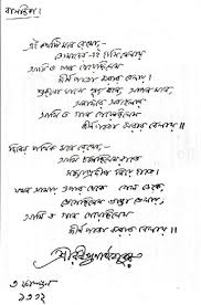 membuat proposal bazar 82 best bengali images on pinterest inspiring art affair and