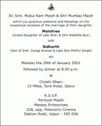 muslim wedding invitation wording muslim marriage invitation card format paperinvite