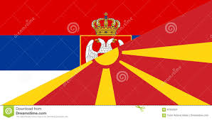 Macedonian Flag Serbia Macedonia Flag Stock Illustration Image Of Countries