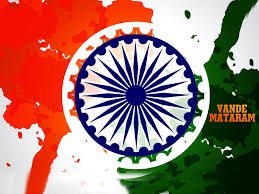 Indian Flag Gif Free Download Mataram Indian Flag Images Free Happy Independence Day