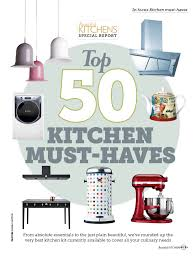 must read top 50 kitchen must haves kitchen sourcebook
