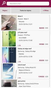 mobile market apk dz mobile market 1 0 3 dzmobile apk androidappsapk co