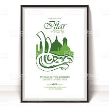 Eid Invitation Card Ramadan Kareem Iftar Party Invitation Stock Vector Art 470982374