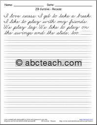 handwriting practice recess cursive zb style font preview 1
