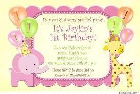 sweet safari 1st birthday invitation animals balloons party on