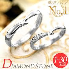 diamond engraved rings images Alei rakuten global market v line pair 1 size no 30 diamond jpg