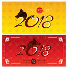 free greeting cards dog new year 2018 greeting cards royalty free vector clip
